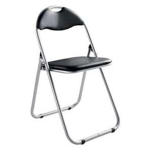 Black padded folding chair @ Homebase - £4.99