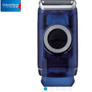 Braun M-60b Portable Shaver £7.70 or £3.85 on BOOST @ Tesco Direct
