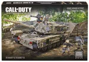 Mega Bloks Call of Duty Heavy Armor Outpost £29.99 (was £59.99) - Amazon