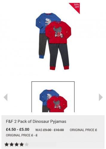 Tesco F&F - Boys 2 Pack Dinosaur Pyjamas £4.50