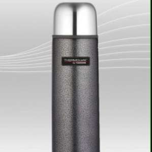 Thermos Hammertone 0.5l stainless steel flask £6 @ Asda