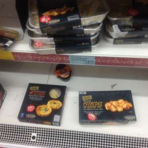 50% off premium specially selected range £1 at Aldi