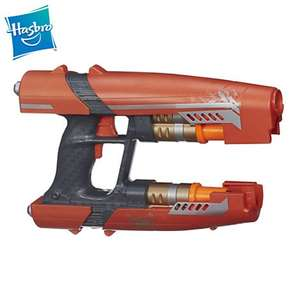 Guardians of the Galaxy Star Lord Nerf Gun Quad Blaster Pistol £9.99 @ Disney In-store/online (£14.94 delivered)