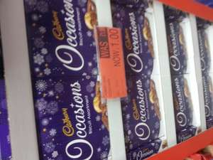 Cadbury 255g Occasions biscuits now £1 B&M bargains