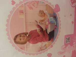 baby born interactive bath - £20 instore @ ASDA