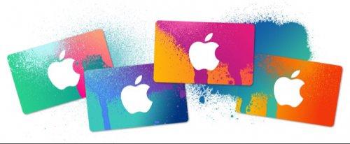 15% Off iTunes (£15, £25, £50) @ Sainsburys