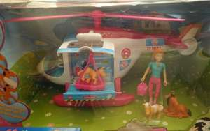 Animal hospital helicopter rescue set scanning at £5 in store at Tesco