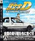 Initial D Extreme Stage - PS3 - New & Delivered £27.99 (365games.co.uk)