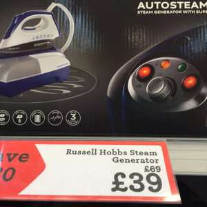 Russell Hobbs Steam Generator Iron £39 @ Morrisons Johnstone