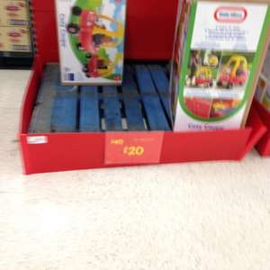 Cozy coupe £20 at asda