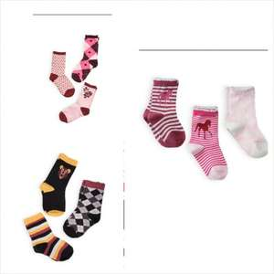Boys and girls hats socks accessories buy one get one half price (3 pack socks in pic, £2 buy one get one half price) @ Pumpkin Patch