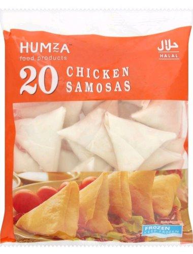 Humza Samosas Chicken / Lamb / Vegetable (20) £1. Humza Spring Rolls Chicken / Lamb (20) £2 @ Morrisons...