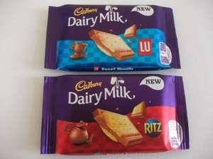 Cadbury's LU/ RITZ 3 Pack 4 for £1 Farmfoods Huddersfield