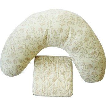 Babies R Us Maternity Pillow Giftset £9.96 @ toysrus