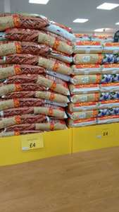 3 x 70 litres multipurpose compost / decorative bark chips - £10 @ Asda