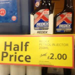 Redex Petrol injector - Tesco was £4 now £2
