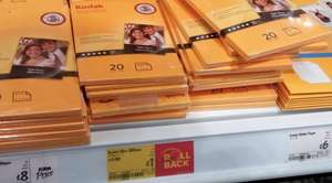Kodak Ultra Photo Paper 6x4 is 1 pound in Asda