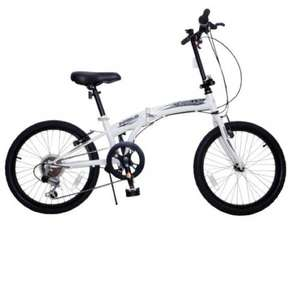 Tesco direct payday deal. Terrain i-fold Folding Bike £75 free c&c RRP £120