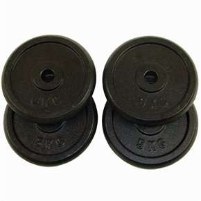 Confidence 20kg Cast Iron Weight Plates (4 x 5kg) £21.99 plus £3.99 p&p Was £49.99 +15% off @ thesportshq