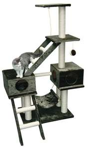 Kerbl large cat tree direct from Amazon £37.56 after 15% off