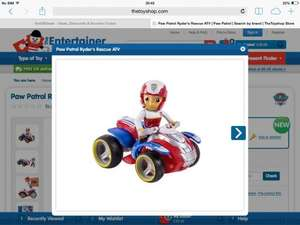 Paw Patrol Ryder Rescue ATV *RARE & INSTOCK* £13 @ The Entertainer