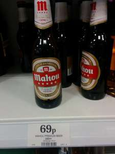 Mahou Premium Spanish Beer 33cl 5.5% 69p @ Home Bargains
