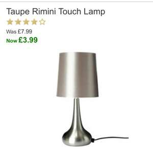 Dunelm mill touch lamp £3.99