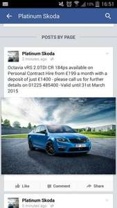 New Skoda Octavia Vrs personal contract hire £5977 over 2 years