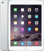 ipad air 2 £293.25 Rakuten + 2500 points @ rakuten / pixelelectronics