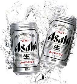 "Asahi ""Dry"" Japanese Lager 69p For 330ml Can - 5%Vol - *Instore* B&M - Excellent Price For Excellent Lager"