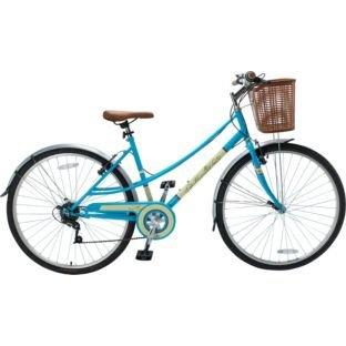 Ladies Cathy Hybrid bike - £129.99 (Half Price) at Argos