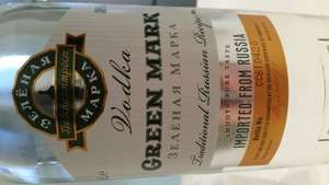 Green Mark Vodka - 1 Litre £15.00 @ Asda