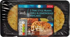 Specially Selected Thai Style Prawn, Chilli & Lemongrass Fishcakes (2 per pack - 290g) was £1.95 now £1.65 @ Aldi