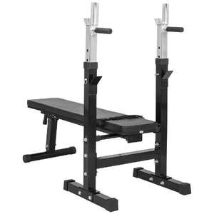 Gorilla Sports Weight Bench with Adjustable Barbell Rack £54.67 @ Amazon.co.uk