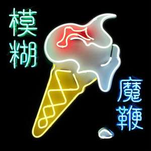 Blur - The Magic Whip mp3 download 4.99 @ 7digital.com
