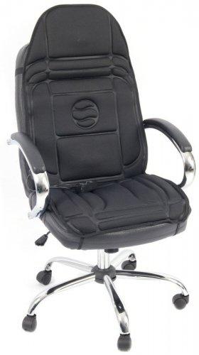 Carmen 5 Motor Seat Massager £19.98 @ eBuyer Delivered