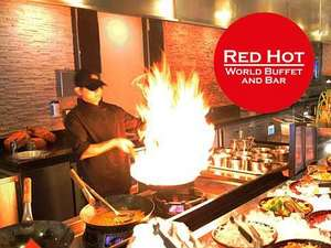 Red Hot World Buffet half price with vouchers £15 for 2 people from Amazon local