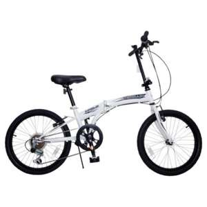 TERRAIN i-FOLD, FOLDING BIKE @ TESCO, £90, POSSIBLY THE CHEAPEST FOLDER AVAILABLE IN UK