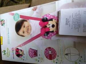 Munchkin Minnie Door Bouncer £7.50 Tesco instore