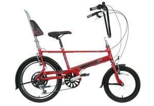 Raleigh Chopper £99 @ Halfords (was £249.99)