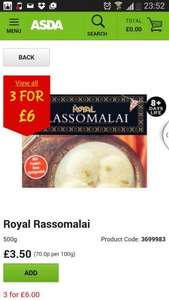Royal sweets. Indian treats 3 for £6. incl Gajar Halwa, Rassomalai, Gulab Jamun etc @ Asda