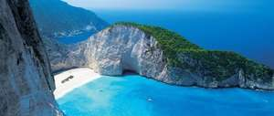 ZANTE 7 NIGHTS JUST £97pp Departing Newcastle 23 june 2015 Price includes return flights baggage & hotel for just 97 quid per person (excellent hotel reviews) £194.00 @ holiday hypermarket