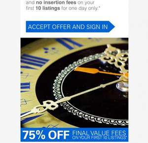 75% off final value fees @ eBay (email invite)