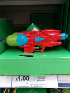Water Gun £1 at Tesco in store and online grocery