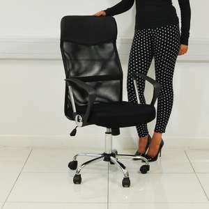 Mesh Office Chair, Free Next Day Delivery From beauty4lessuk @ ebay, £32.99