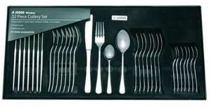Judge Lincoln 32 piece Cutlery Set £20.79 @ BHS Free C&C