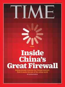 TIME MAGAZINE: Free Issue: Offer expires 31 July 2015