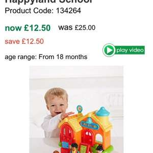 Happyland school playset £12.50 @ ELC
