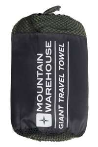 Giant Micro Towelling Travel Towel in Purple/Khaki/Turqouise £4.99 Free CnC @ Tesco Direct / Mountain Warehouse