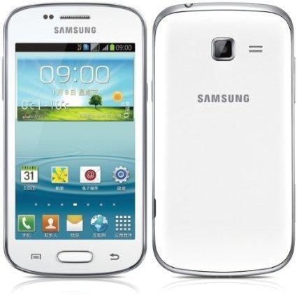 Samsung Galaxy Trend 2 Lite £29.99 (O2) PAYG